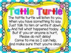 """Tattle turtle mini-poster to pair with a stuffed animal turtle and a """"tattle box"""" for writing tattles."""