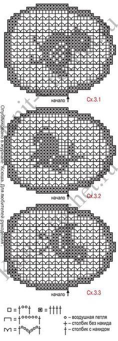 Knitting Patterns Christmas Pattern pattern with a description of crochet swipe napkins Filet Crochet Charts, Crochet Cross, Crochet Diagram, Thread Crochet, Crochet Motif, Crochet Doilies, Crochet Stitches, Easter Crochet Patterns, Doily Patterns