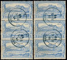Auction House specialized in stamps, coins, banknotes, rare maps and books of Greece and many other foreign countries. 1896 Olympics, Olympic Games, Auction, Live, Stamps, Seals, Postage Stamps, Stamp