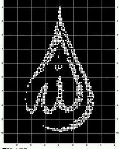 Yeni tablomuzun şablonu ❤allah❤ #kanaviçetablo #çarpıişi #etamin #elemeği… Cat Cross Stitches, Cross Stitching, Cross Stitch Embroidery, Embroidery Patterns, Stitch Patterns, Cross Stitch Letters, Tapestry Crochet, Islamic Calligraphy, Cross Stitch Designs