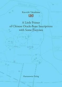A Little Primer of Chinese Oracle-Bone Inscriptions with Some Exercises, Schrift