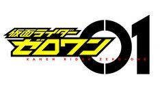 「科捜研の女」年末スペシャル放送決定! | 東映[テレビ] G Logo Design, Graphic Design, Typography Logo, Logos, Kamen Rider Series, Power Rangers, Techno, Draw, Google