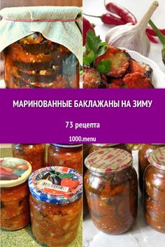 Roasted Vegetable Recipes, Roasted Vegetables, Queens Food, Tasty, Yummy Food, Zucchini, Appetisers, Preserves, Pickles