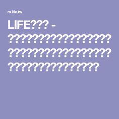 LIFE生活網 - 快按收藏:各個國家「小費淺規則」一篇就搞懂!原來小費並「不是你想給就能給」自以為大方,別再給錯啦~