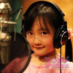 【 ファンタジープリンセス ♡ こころ ♡ FANTASY PRINCESS ♡ KOKORO ♡ JAPANESE IDOL 】レコーディング中の こころちゃん の写真を特別公開♡ CD発売 & ファーストライブ に向けて着々と進んでいます ♪  http://dbyyun.net/groups/fantasyprincess/  http://kageyamajuku.com/artist-exclusive/fantasyprincess