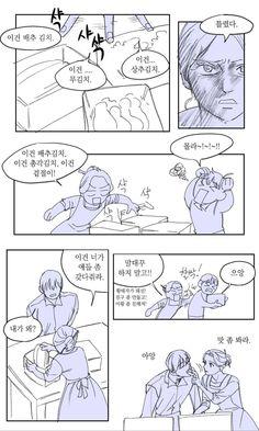 Drawing Practice, Manga, Comics, Drawing Exercises, Manga Comics, Comic Book, Cartoons, Comic Books, Graphic Novels
