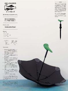 DIY: umbrella chair