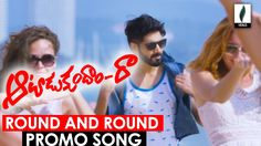 Round And Round Video Promo Song  || Aatadukundam Raa Movie || Sushanth,...