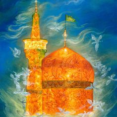 Calligraphy Doodles, Islamic Art Calligraphy, Calligraphy Alphabet, Celtic Art, Celtic Dragon, Islamic Paintings, Iranian Art, Graffiti Alphabet, Islamic Wallpaper