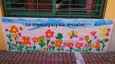 1ο ΝΗΠΙΑΓΩΓΕΙΟ ΙΣΤΙΑΙΑΣ Spring, Blog, Blogging