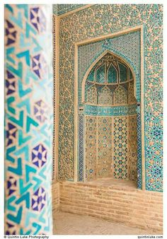 Portable of Abd-al-samad tomb, natanz , IRAN