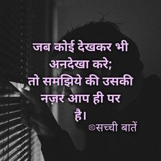 Sad Love Shayari in Hindi For Boyfriend Good Thoughts Quotes, Good Life Quotes, Good Morning Quotes, Wisdom Quotes, True Quotes, Morning Thoughts, Pain Quotes, Sweet Quotes, Attitude Quotes
