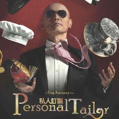 We are delighted to announce that #ChinaLionFilm will release the #FengXiaogang film #PersonalTailor on 12/20 in select U.S & Canadian Theaters! Watch the BRAND NEW EXCLUSIVE North American trailer below!  http://www.deadline.com/2013/10/china-lion-day-and-date-personal-tailor-feng-xiaogang/ #PersonalTailor #FengXiaogang #GeYou #LiXiaolu #BaiBaihe #ZhengKai
