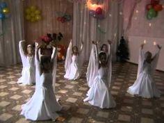 танец ангелов - YouTube Dance Party Kids, Folk Dance, Activities, Youtube, Gaming, Children Ministry, Creativity, Xmas, Creative