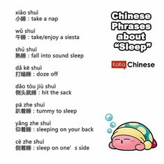 Chinese Chinese Related posts: Chinese – … Chinese Are you looking for Best Chinese Language Learning Software? you are at the righ… Chinese language learning Chinese Slang, Chinese Phrases, Chinese Words, Chinese Language, Korean Language, Japanese Language, Dual Language, French Language, Learning Spanish For Kids