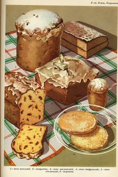 Cakes and bakes #vintage #Russian_food