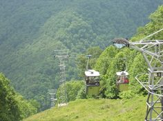Always enjoyed riding the aerial tramway at Pipestem Park in Hinton, WV