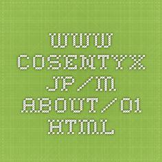 www.cosentyx.jp/m_about/01.html