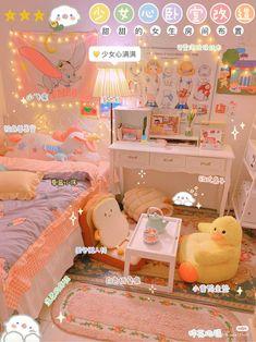 Pastel Room Decor, Indie Room Decor, Cute Room Decor, Aesthetic Room Decor, Room Design Bedroom, Room Ideas Bedroom, Pinterest Room Decor, Kawaii Bedroom, Otaku Room