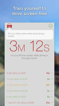 Focus — Screen-Free Driving by Kevin Holesh