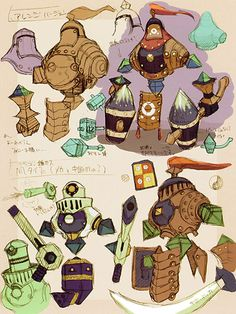 Armor Monster Art - Characters & Art - Breath of Fire IV