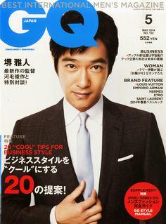 Sakai Masato en portada de GQ Japón Mayo 2014