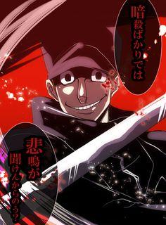 Resultado de imagen para kaku one piece wallpaper Kaku One Piece, Cp9 One Piece, Anime One Piece, One Piece World, Time Skip, I Have A Crush, Cartoon Games, Darth Vader, Fan Art