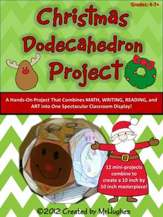 Looking for an ENGAGING holiday project that will have your students using their reading, writing, math, and art skills? Then this is the one for you!     This amazing 26 page Christmas project will have your students turn 12 circles they have completed with different assignments and projects into a geometrical wonder- the Dodecahedron.