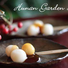 みたらし団子のレシピ | お料理&お菓子の教室 Hunan Garden