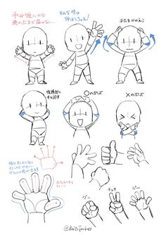 Character Design Animation, Character Drawing, Character Illustration, Hand Drawing Reference, Drawing Reference Poses, Chibi Hands, Chibi Body, Chibi Sketch, Chibi Characters