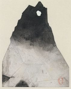 Victor Hugo [+]  Silhouette de l'Ermitage  Pochoir utilisé au fusain.                                    BNF, Manuscrits, NAF 13355, fol. 1071  link