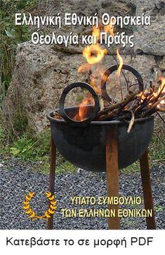 Δείτε μέσα από ένα ολιγόλεπτο βίντεο αυτά που αλλάζουν μετά την αναγνώριση της θρησκείας μας από το Ελληνικό κράτος  αλλά και τι είναι και τι δεν είναι η θρησκεία μας. Κατεβάστε δωρεάν το βιβλίο της. http://iliastpromitheas.blogspot.gr/2018/02/blog-post_20.html