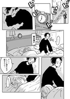 Lunami comics 2 day One piece Luffy x Nami One Piece Manga, One Piece Comic, One Piece Fanart, Manga Love, Zoro, Luffy X Nami, Monkey D Luffy, Mugiwara No Luffy, One Piece Funny