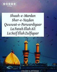 Best Islamic Quotes, Muslim Love Quotes, Islamic Images, Islamic Love Quotes, Islamic Inspirational Quotes, Islamic Pictures, Shyari Quotes, Life Quotes Pictures, Good Life Quotes