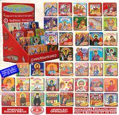 ΜΙΚΡΑ ΚΑΙ ΟΡΘΟΔΟΞΑ 1-37 ΒΙΒΛΙΟΘΗΚΗ Childrens Books, Baseball Cards, Kids, Children Books, Children, Boys, Children Story Book, Kid Books, Books For Kids