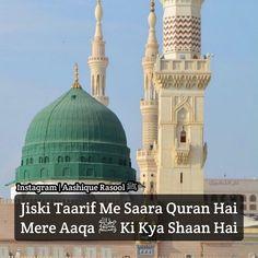 Jumma Mubarak Images Download, Madina, Islam Quran, Muhammad, Islamic Quotes, Allah, Taj Mahal, Building, Travel
