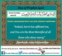 Dua to get rid of diseases,grief,hardships and calamities