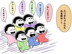 「はじめてのおつかい」/「田中なた」の漫画 [pixiv]