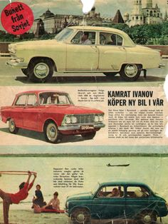 •♥• v/o Avtoexport Europe Car, Car Drawings, Jack Russell Terrier, Soviet Union, Eastern Europe, Old Cars, Cars And Motorcycles, Muscle Cars, Vintage Cars