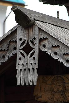 Wooden Architecture, Russian Architecture, Used Woodworking Tools, Woodworking Furniture, Norway House, Viking House, Wooden Facade, Viking Designs, Viking Art