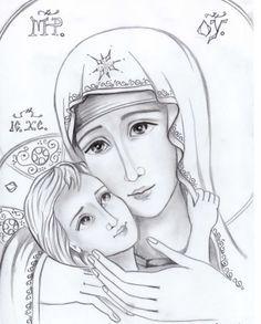 Religious Icons, Religious Art, Virgin Mary Art, African Art Paintings, Mary And Jesus, Wood Burning Art, Holy Mary, Madonna And Child, Catholic Art