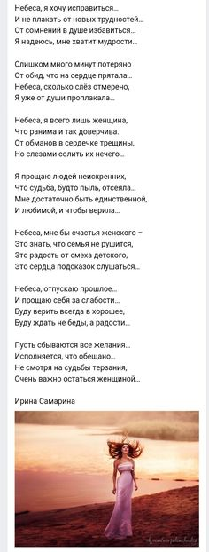 """Стихи • poems.poetry. """"poetry is thoughts that breathe and words that burn.."""""""