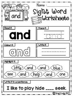Back To School Packet Sight Word Worksheets Pre Primer Distance Learning