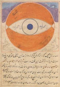 Auras, Tantra Art, Esoteric Art, Mystique, Eye Art, In The Tree, Science Art, Illuminated Manuscript, Islamic Art