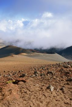 Haleakala National Park — Hawaii