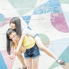 乃木坂46 18thシングル『逃げ水』(8月9日発売)<Type-A>(提供写真)