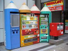 Japanese Vending Machines: Grab A Drink  Juice Up Your EV