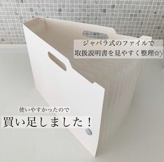 Muji Storage, Muji Style, Studio Organization, Getting Organized, Home Buying, Housekeeping, Diy And Crafts, Room, Home Decor