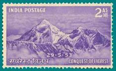 Date of Issue : 2 October 1953 Occasion : Conquest of Mount Everest Description : Locomotives in 1853 & 1953 Price : 2 AS
