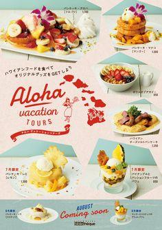 【7/1-8/31】トロピカルフルーツたっぷりのハワイアンフードを食べて、オリジナルグッズをGETしよう!『Aloha Vacation Tours (アロハ… Food Graphic Design, Food Menu Design, Food Poster Design, Cafe Food, Cafe Menu, Restaurant Poster, Menu Layout, Menu Book, Food Sketch
